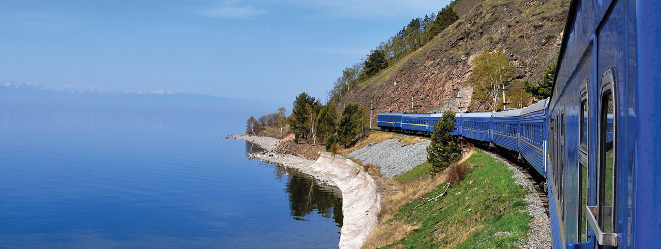 Trans Siberian Holiday Package