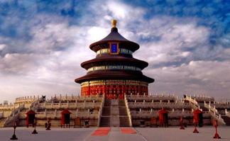 China Tour Countries Damle Safaris - China tour